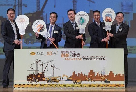 Chun Wo Safety Day 2018 - Innovative Construction