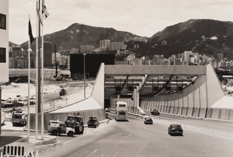The Interview of Cross Harbour Tunnel 45th Anniversary