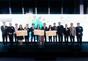 "AAI and Chun Wo Celebrate 50th Anniversary Political and Business Leaders Join Salute of 50 Years' Harvests Announces First ""Chun Wo Innovation Student Awards"" Winners to Motivate Innovation"