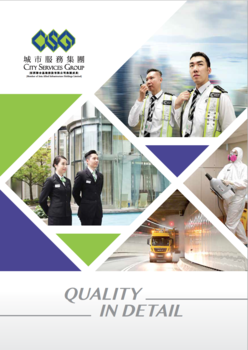 City Services Group Corporate Brochure